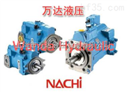 NACHI液压泵