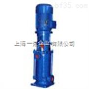 LG3-10-立式多级单吸泵
