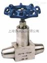 J61Y-160P-J61Y-160P不銹鋼焊接截止閥