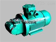 RYB32-0.6雙圓弧擺線內齒泵品質*