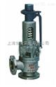 HFA48SH-蒸汽管路用HFA48SH高溫高壓全啟式安全閥