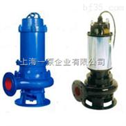 JPWQ自搅匀潜水泵