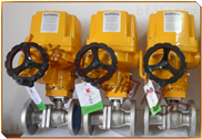 DN80电动球阀 电动球阀工作原理 电动球阀结构特点