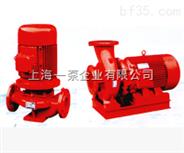 XBD1.6/5.0-50L立式消防泵