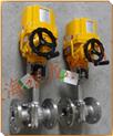 电动球阀 电动球阀优点 电动球阀使用电源