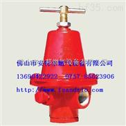 安特爾特價供應煤氣/天然氣自動減壓閥/調壓器/調壓閥