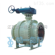 全焊接固定球阀  专业生产优质球阀