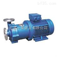 CQ磁力泵專業生產