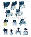 原装进口耐高压电磁阀 进口特高压电磁阀原理