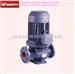 ISG200-400立式空调泵GTL200-400水泵
