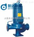 离心泵:LHP型号立式屏蔽泵