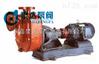 自吸泵:(ZS)型系列玻璃钢自吸泵