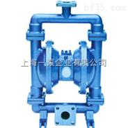 QBY气动隔膜泵系列