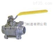 焊接球阀    上海标一阀门 品质保证