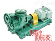 FZB-自吸泵,氟塑料自吸泵,卧式单级自吸泵,耐腐蚀自吸泵,自吸泵性能厂家直销