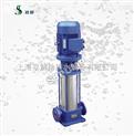 双解泵业专业生产DLR型立式多级泵   价格优惠  质量有保证