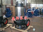立式排污泵-排污泵,JYWQ50-12-15-1200-1.5,搅匀式潜水排污泵