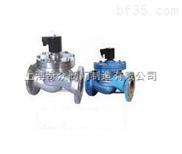 蒸汽电磁阀、中温 电磁阀  上海钰欧阀门 品质保证