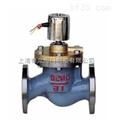 水、蒸汽電磁閥 上海鈺歐閥門 品質保證