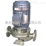 厂家供应源立GDF40-30立式高扬程不锈钢泵30米扬程11.4立方