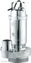 QDX 10-10/0.55蓝海不锈钢小型潜水泵 抽水机 清水泵 高扬程水泵