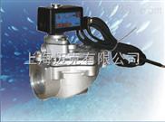 DMF-Z電磁隔膜閥   DMF-Z電磁閥   隔膜電磁閥
