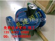 销售/ZCS-100水用电磁阀