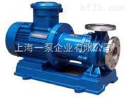 印染材料磁力泵,石油精制磁力泵