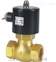 黃銅蒸汽電磁閥