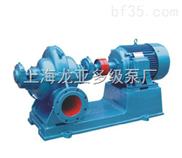 供應12sh-28雙吸離心泵