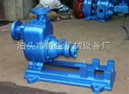 泊头恒生CYZ自吸式离心泵供应,认准泊头自吸式离心泵价格