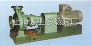 供应ih50-32-160化工离心泵