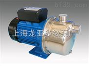 供应不锈钢射流式自吸离心泵