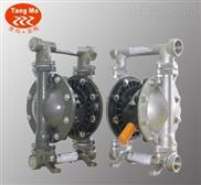 不銹鋼四氟氣動隔膜泵
