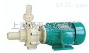 自吸式103塑料离心泵