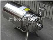 衛生型不銹鋼離心泵