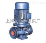 单级高压离心泵