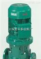 供應威樂立式管道泵