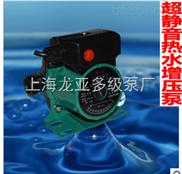 热水器管道泵