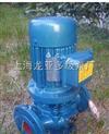 单相热水型管道泵