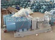 高溫導熱油管道泵