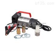 12v电动油泵