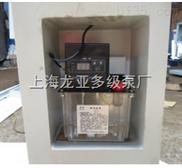 供應數控電動油泵