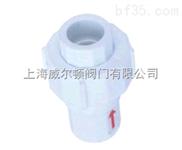 供应小型塑料单向阀