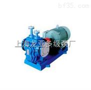 高温沥青油泵