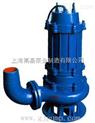 100WQ100-30WQ,LW,GW型污水潜水泵,无堵塞污水潜水泵