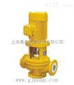 GBF50-160GBF型立式濃酸離心泵 ,內襯氟立式管道泵.