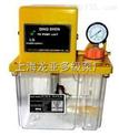 定量加油泵