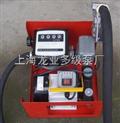 移动式柴油加油泵