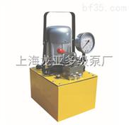 电动分离式高压油泵